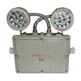 BAJ52-2*10W防爆双头应急灯壁式LED消防应急灯