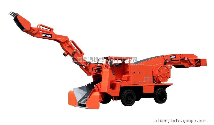 江西鑫通机械-150/LWT-120轮胎式扒渣机