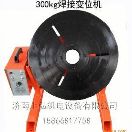 最新技术环缝自动焊接变位机,最好用!