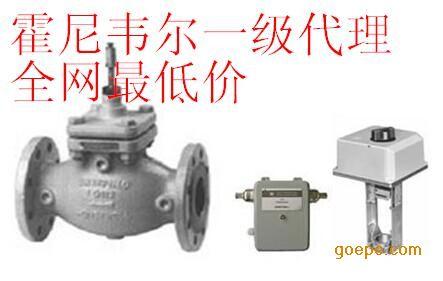 产品展示 霍尼韦尔电动调节阀 >> 霍尼韦尔压差旁通阀p906c2004图片