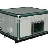 吊顶式空气处理机组 吊顶式超薄空调器 吊顶式空气处理机组