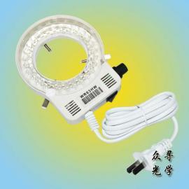众寻光学 体式单筒显微镜环形光源 LED环形灯