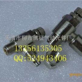 全金属单相调速阀 快插节流阀 气缸节流阀门接头 流量阀