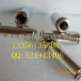 全铜快速直通变径6-8接头 金属直通变径快插接头 变径接头