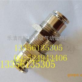 全铜镀镍穿板快插 气管接头 金属固定穿板直通接头 穿板