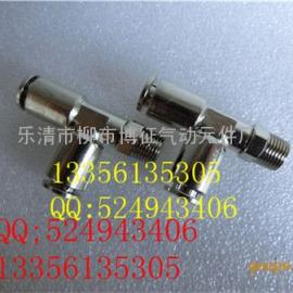 气动接头金属PF-Y三通边部螺纹接头 全铜镀镍三通快插接头