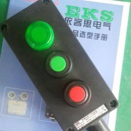ZXF8050-A2D1(带防护罩)防爆防腐主令控制器