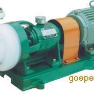 耐酸防腐泵