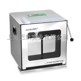 JumboMix3500VW大型拍�羰骄�� 器 低�r