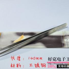 意大利SA-SS镊子 不锈钢镊子 超精细镊子 进口镊子