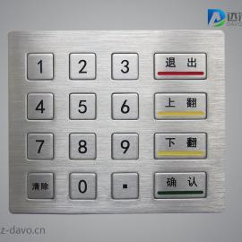 金属非加密键盘 门禁键盘D-8202