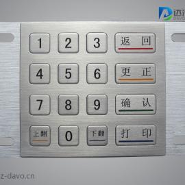 电脑键盘按键 机械键盘厂家D-8207