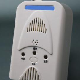 家用燃气泄漏报警器