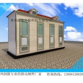 厂家畅销衡州 舟山新农村环保厕所,杭州移动厕所厂家专业制造