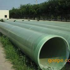 玻璃钢管道 | 玻璃钢夹砂管道|玻璃钢电缆保护管