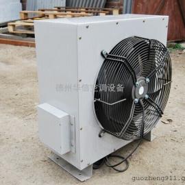 轴流式暖风机 轴流风机暖风机 水汽暖风机 蒸汽热水暖风机