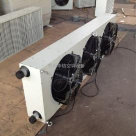 厂家研发新型环保节能美观大方吊顶式蒸汽热水空气幕 暖风机