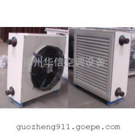 XGS热水/Q沸点暖风机|水热离心气体幕|热水贯流风幕机