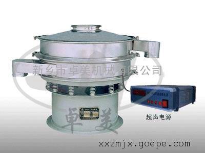 超声波震荡筛|超声波旋振筛直销|超声波配件|卓美机械