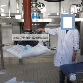 供应50公斤食品袋投料吸盘吊具、气管吸吊机码垛吸盘、提升气管吊