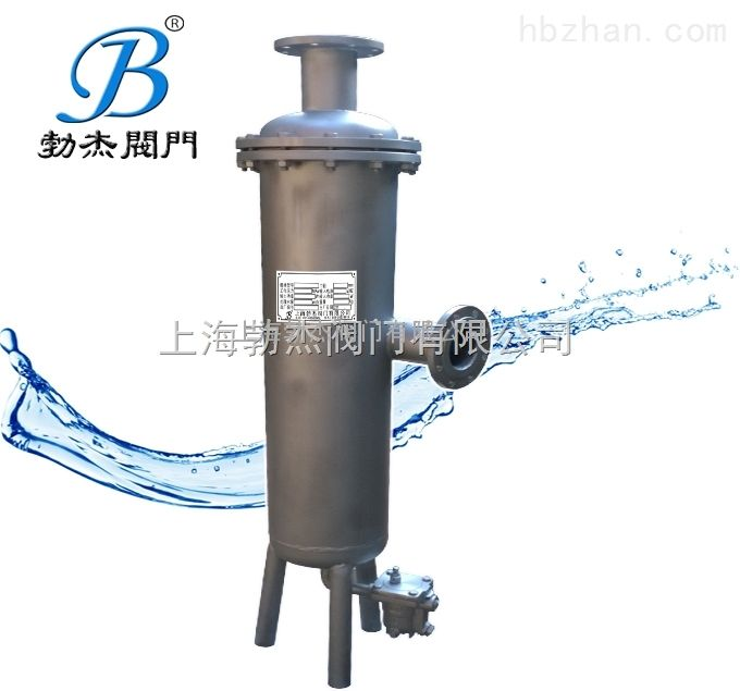 bjsc-l立式沼气汽水分离器结构图