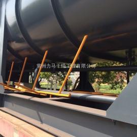 化工污泥空心桨叶干燥机表水70%