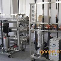 西安电子工业高纯水设备