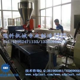 PVC排水管生产设备