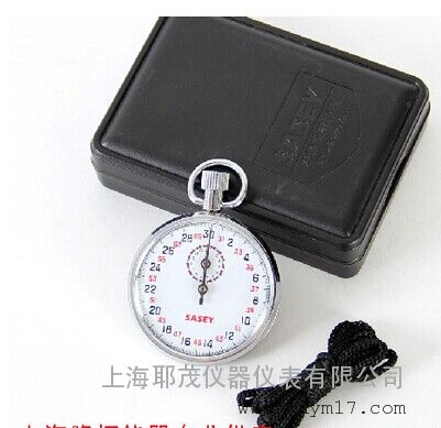矿用机械秒表
