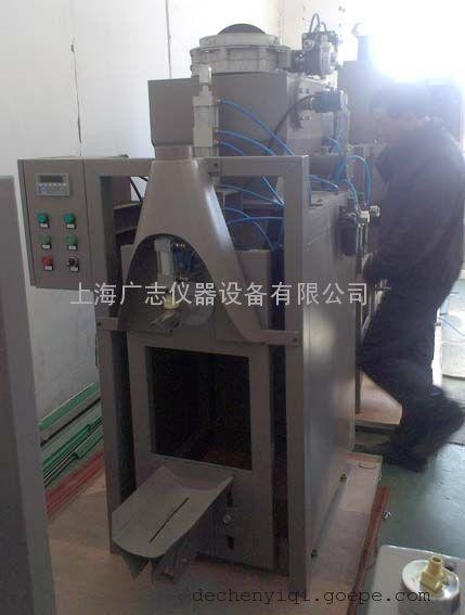砂浆包装机,砂浆包装机供应,气动砂浆包装机批发