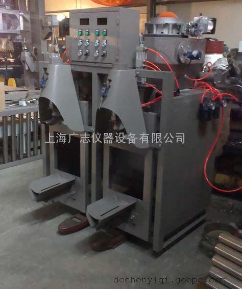 德国技术全气动干粉砂浆装袋机干粉砂浆灌装机