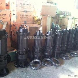 污水污物修饰电泵