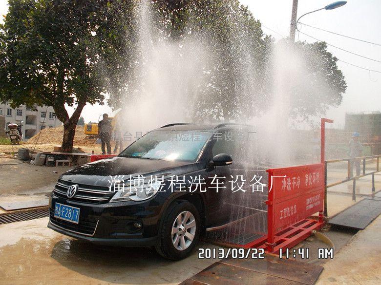 YCXLJ-1汽车洗轮机
