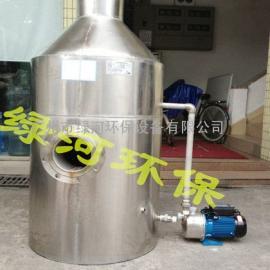西安不锈钢油烟净化器 绿河厂家直销 餐馆喷淋净化器