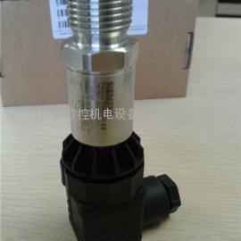 销售7MF1567-3DE00-1AA1压力变送器