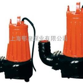 AS撕裂式潜水排污泵,撕裂式潜水泵