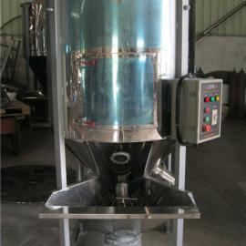 不锈钢立式混料机