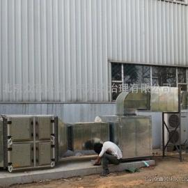 等离子除臭设备低温等离子废气处理低温等离子废气净化器
