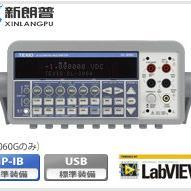 德士TEXIO DL-2060六位半数字万用表