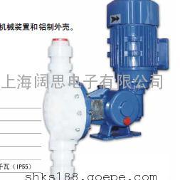 MS1 AVS系列机械隔膜泵MS1C138Q