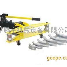 现货销售2寸/3/寸/4寸手动液压弯管机 压弯机