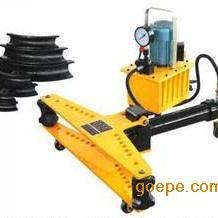 2寸,3寸,4寸,6寸电动液压弯管机