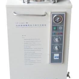 LX-C50L不锈钢立式高压灭菌器灭菌锅