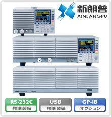 德士TEXIO 150V420A电子负载LSG-2100S