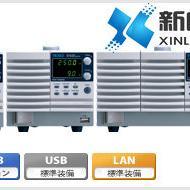 德士TEXIO PSW-360L30直流安定化电源