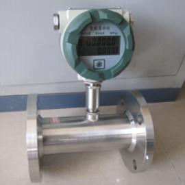 涡轮流量计,液体涡轮流量计,插入式涡轮流量计价格