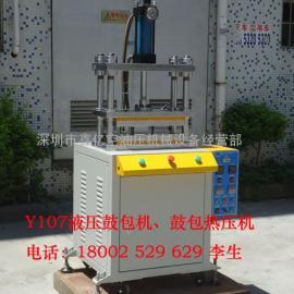 导电膜热压机