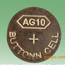AG10电池