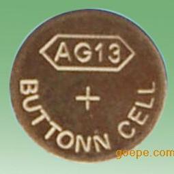AG13电池