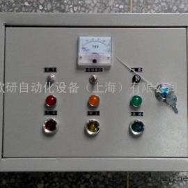 电动阀门控制箱(380V阀门控制柜)